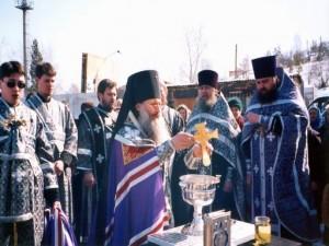 """фотография с сайта """"Православной газеты"""""""